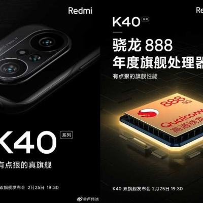 Redmi K40 Series Teasers Show Triple Rear Cameras, Snapdragon 888 SoC