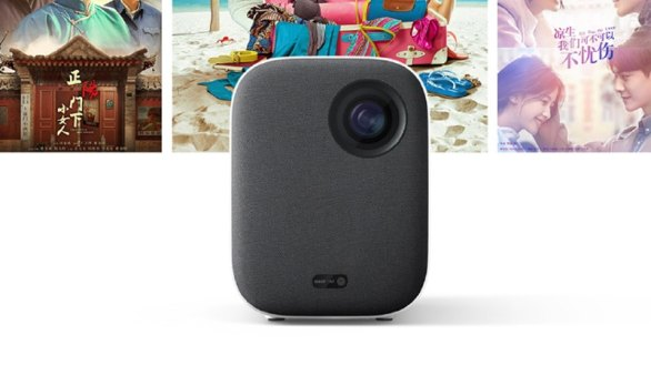 Xiaomi Mi Home Projector Lite (Youth Edition) Launched on Mijia Crowdfunding Platform