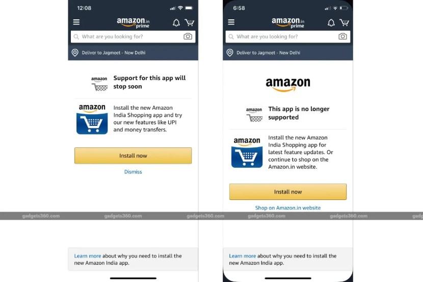 amazon new old app ios screenshots gadgets 360 Amazon