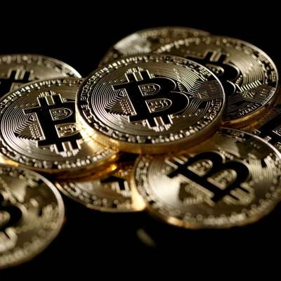 Cryptocurrency Mining, Trading to Face Crackdown in China's Hebei