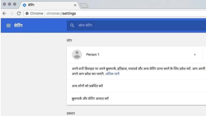 chrome change language web Google Chrome
