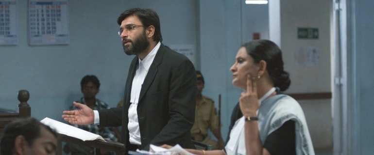 court movie Court movie India