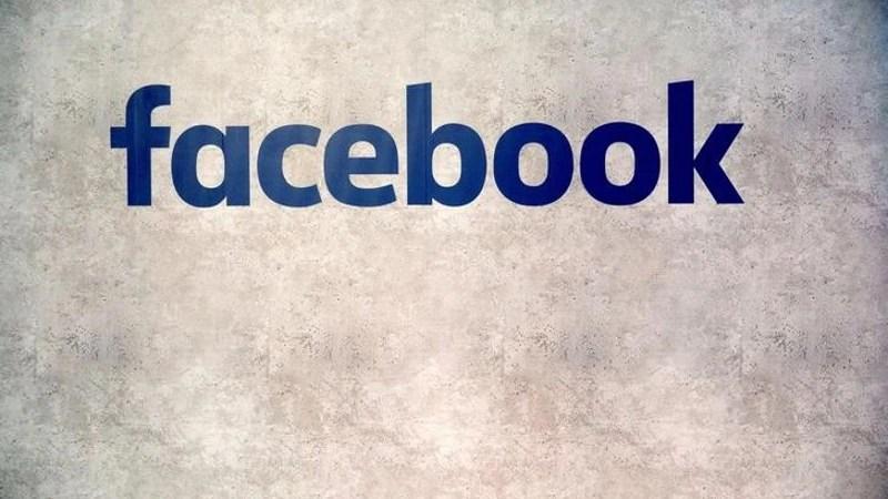 Facebook Meets Pakistan Government After Blasphemy Death Sentence