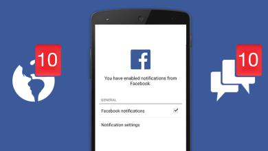 كيفية تعطيل عيد ميلاد ، لقطات فيديو حية ، وغيرها من الإخطارات المزعجة على Facebook 1