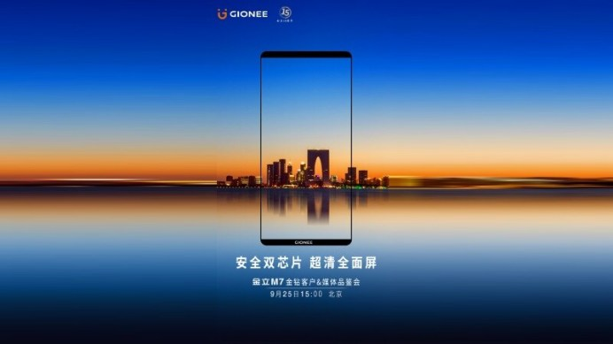 Image result for gionee m7 leaks