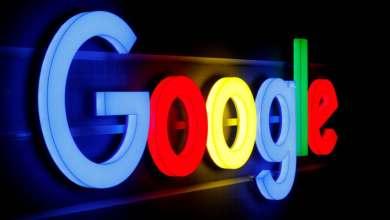 جوجل تقول ان تغييرات خصوصية البيانات يمكن أن تؤذيها 1