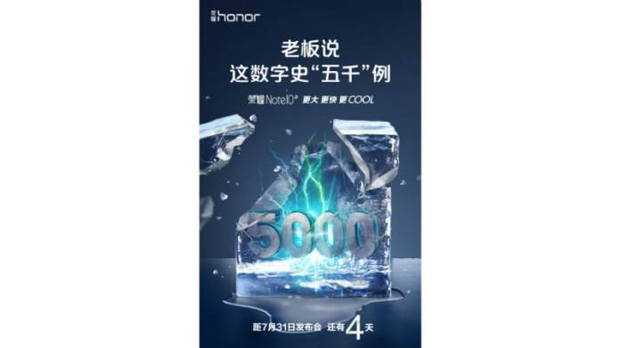 honor note 10 battery teaser weibo Honor Note 10 battery teaser