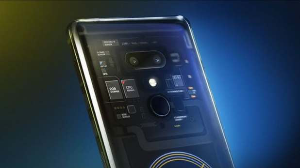 HTC Exodus 1 Blockchain Phone With Zion Cryptocurrency Wallet Launched: Price, Specifications