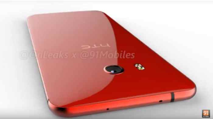 HTC U 11 Render Leaks, Shows Glossy Red Colour Variant and No 3.5mm Jack