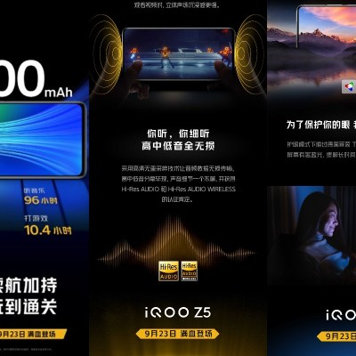 iQoo Z5 Price in India Leaks, Launch Tipped for September End