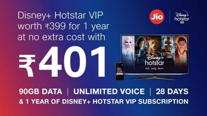 jio disney plus hotstar offer Jio offer