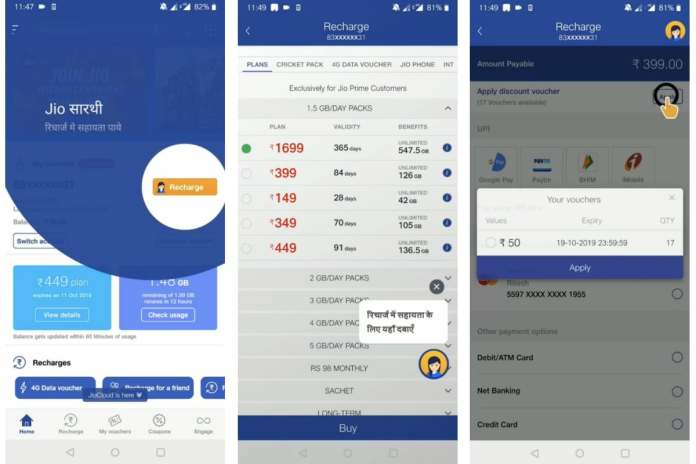 Jio Saarthi Digital Assistant Launched to Ease Recharge Process for Subscribers
