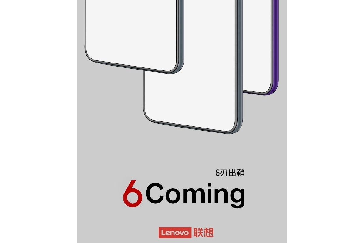 Lenovo Teases Smartphone Series That Could Take on New Redmi Note 9 Models