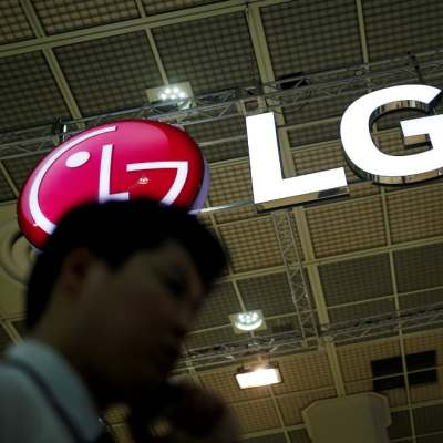 LG to Invest $4.5 Billion in Its US Battery Business for Electric Vehicles