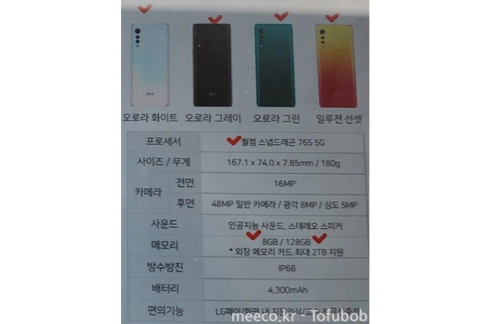 lg velvet specifications leak meeco kr LG Velvet  LG
