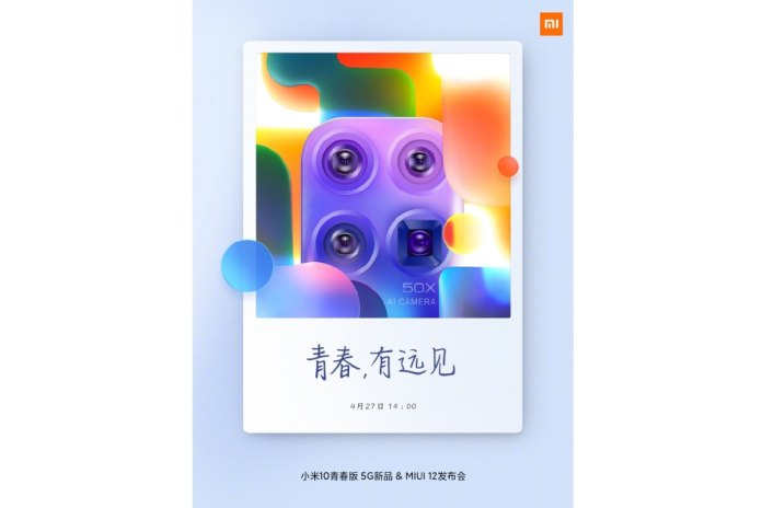 mi 10 lite teaser weibo Mi 10 Lite 5G  Mi 10 Youth Edition