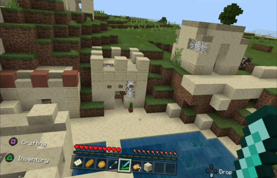 minecraft ps vr ui Minecraft PS VR