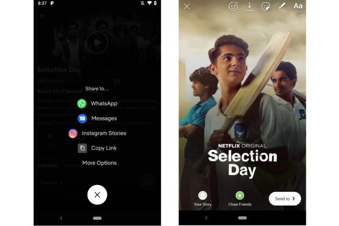 netflix android instagram stories Netflix