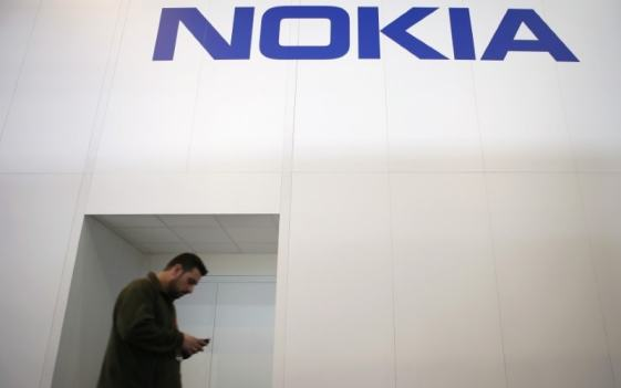 Nokia MIKA Digital Assistant Launched to Aid Telecom Operators