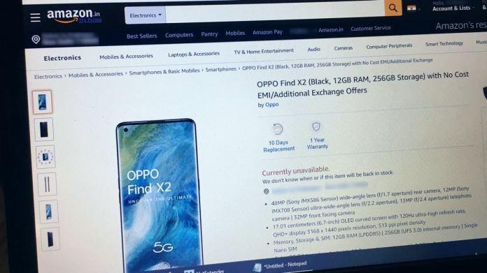 भारत में Oppo Find X2 की कीमत हुई लीक, जानिये कैसे