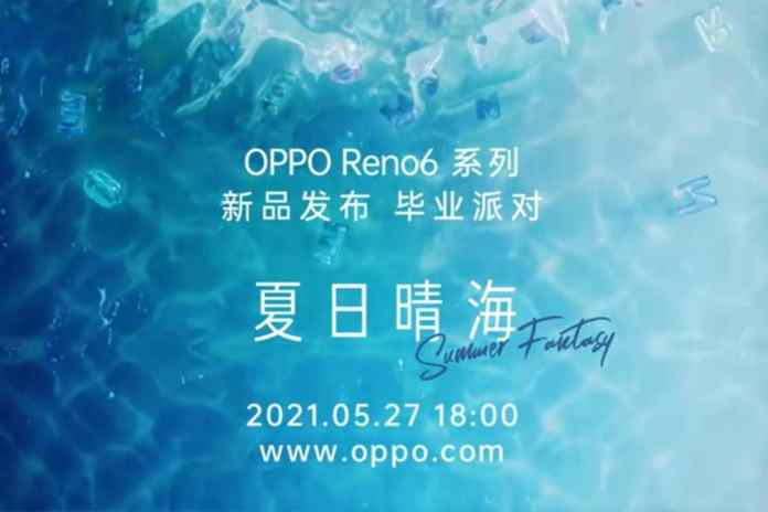 Oppo Reno 6 Series Confirmed to Launch May 27: All Details