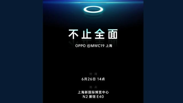 Image result for OPPO Underscreen camera