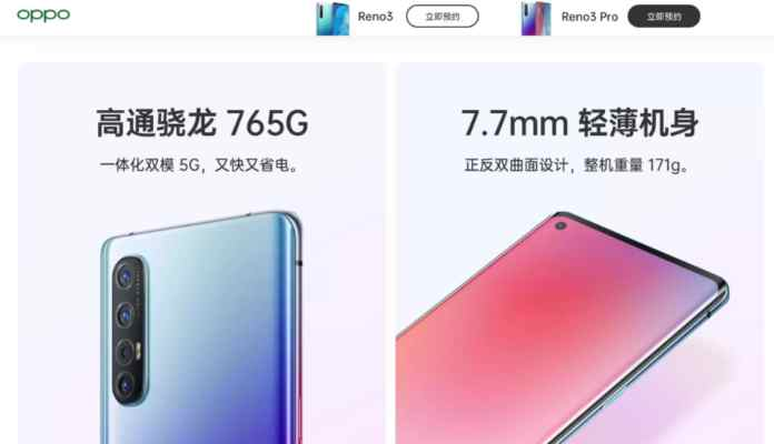 Image result for oppo reno 3 pro