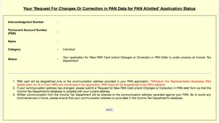 pan card application status PAN card