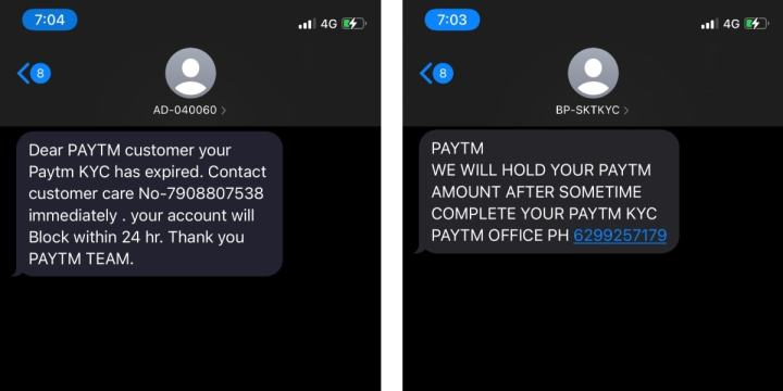 paytm kyc fraud sms messages gadgets 360 Paytm