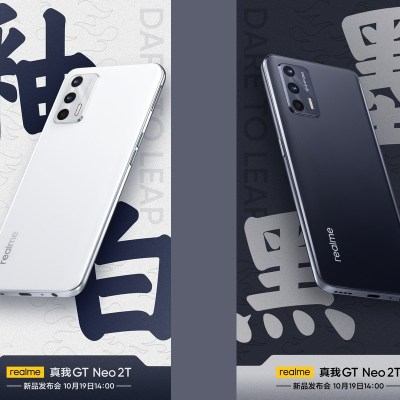 Realme GT Neo 2T Colour Options Teased, May Launch in India Soon