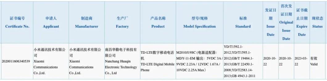 redmi note 10 4g m2010j19sc certification 3c Redmi Note 10 4G