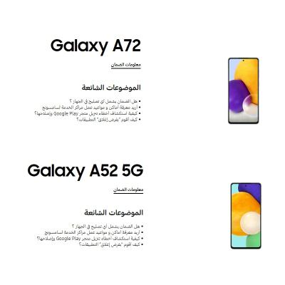 Samsung Galaxy A72, Galaxy A52 5G Launch Imminent as Support Pages Go Live