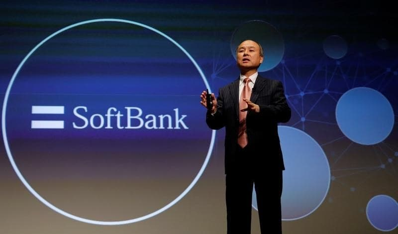 SoftBank Invests $4.4 Billion in Shared Offices Firm WeWork