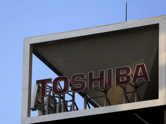 Toshiba Said to Be Making Preparations for Sale of Stake in Chip Business