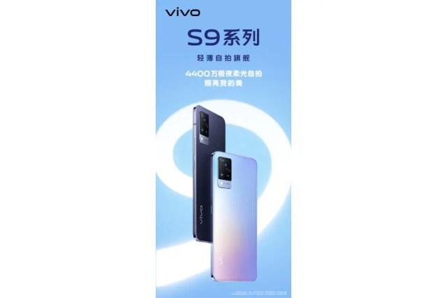 विवो s9 s9e विवरण छवि वीबो वीवो एस 9 वीवो एस 9 ई