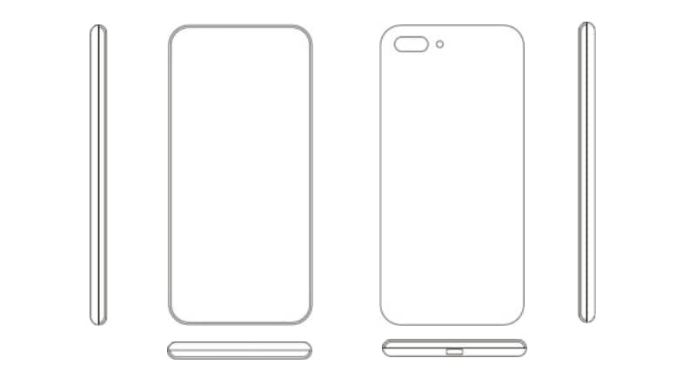 xiaomi full screen curved edge phone wipo Xiaomi
