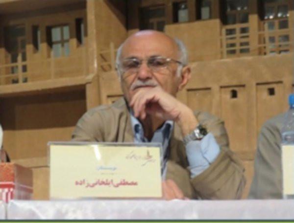 Mostafa-Ilkhanizadeh