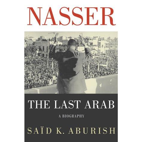 תוצאת תמונה עבור nasser book cover
