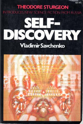 Self-Discovery by Volodymyr Savchenko