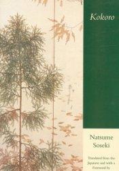 Kokoro Book by Sōseki Natsume
