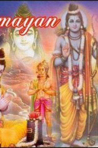 Ramayana PDF Book by Vālmīki PDF ePub