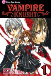 Vampire Knight, Vol. 1 (Vampire Knight, #1) Book