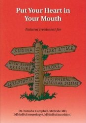 Put Your Heart In Your Mouth Book by Natasha Campbell-McBride