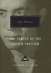 The Temple of the Golden Pavilion Book by Yukio Mishima