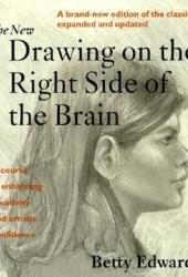 The New Drawing on the Right Side of the Brain Book