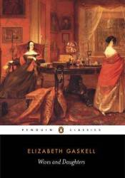 Wives and Daughters Book by Elizabeth Gaskell