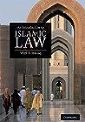 An Introduction to Islamic Law Book by Wael B. Hallaq