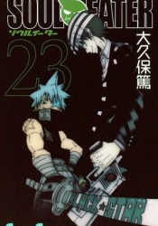 Soul Eater, Vol. 23 (Soul Eater, #23) Book by Atsushi Ohkubo
