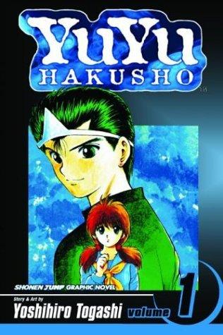 yu yu hakusho volume 1 goodbye