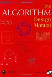 The Algorithm Design Manual Book